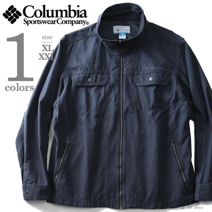 【大きいサイズ】【メンズ】Columbia(コロンビア) デザインコットンジャケット【USA直輸入】xm0037