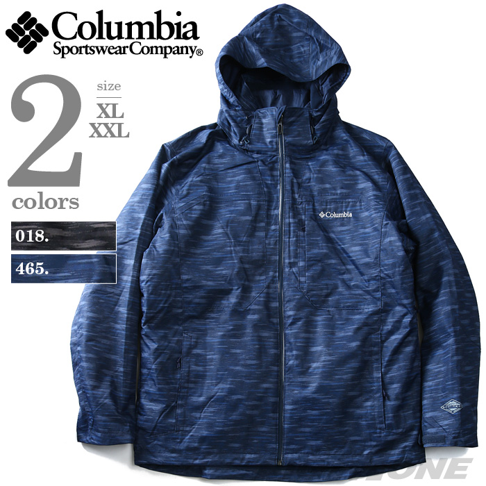 【大きいサイズ】【メンズ】Columbia(コロンビア) ライナー付フーデッドジャケット【USA直輸入】xm7391