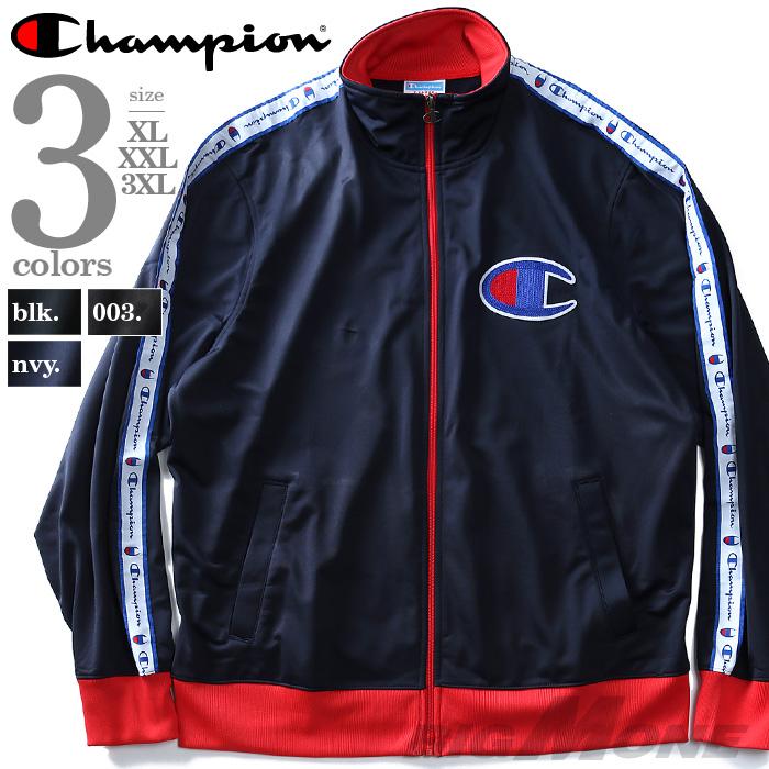 【大きいサイズ】【メンズ】Champion(チャンピオン) トラックジャケット【USA直輸入】v3377