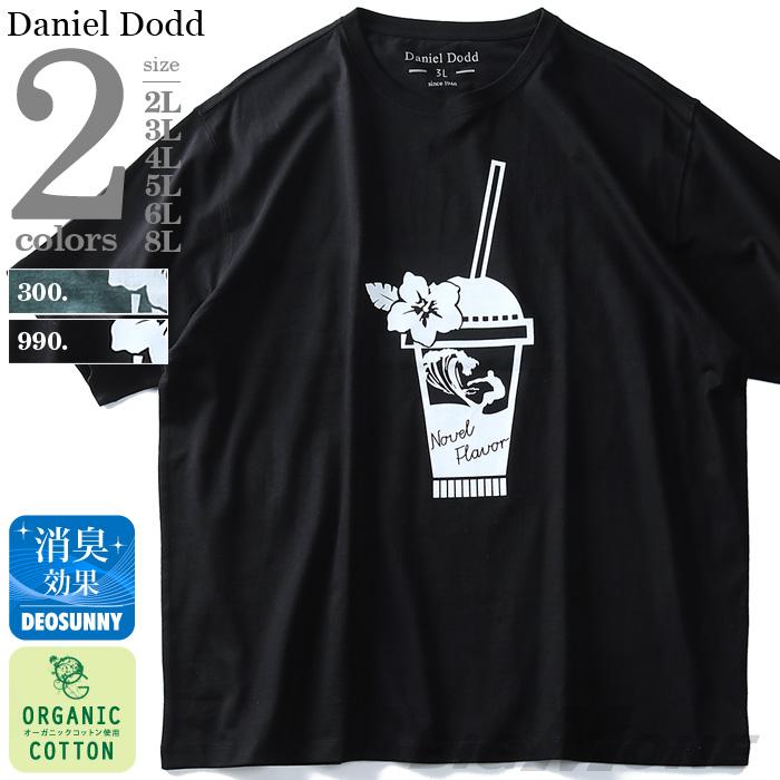 大きいサイズの服 大きいサイズ メンズ メンズファッション ファッション 3L 4L 5L 6L 7L ◇限定Special Price 8L 半袖 半そで クールビズ ギフト プリント ストリート azt-190225 Flavor DODD 半袖Tシャツ DANIEL タダ割 カジュアル オーガニック おしゃれ Tシャツ
