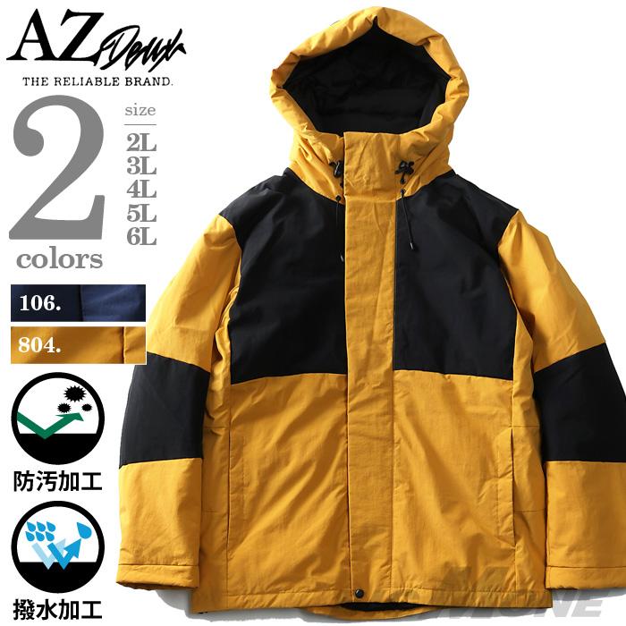 【大きいサイズ】【メンズ】AZ DEUX 切替フーデッド中綿ブルゾン azb-1363