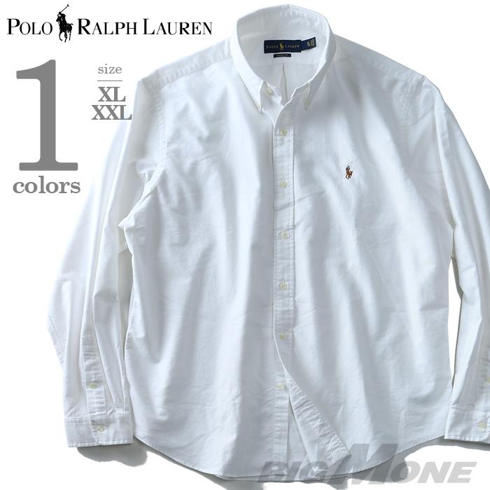 【大きいサイズ】【メンズ】POLO RALPH LAUREN(ポロ ラルフローレン) 長袖ボタンダウンシャツ【USA直輸入】710615870001