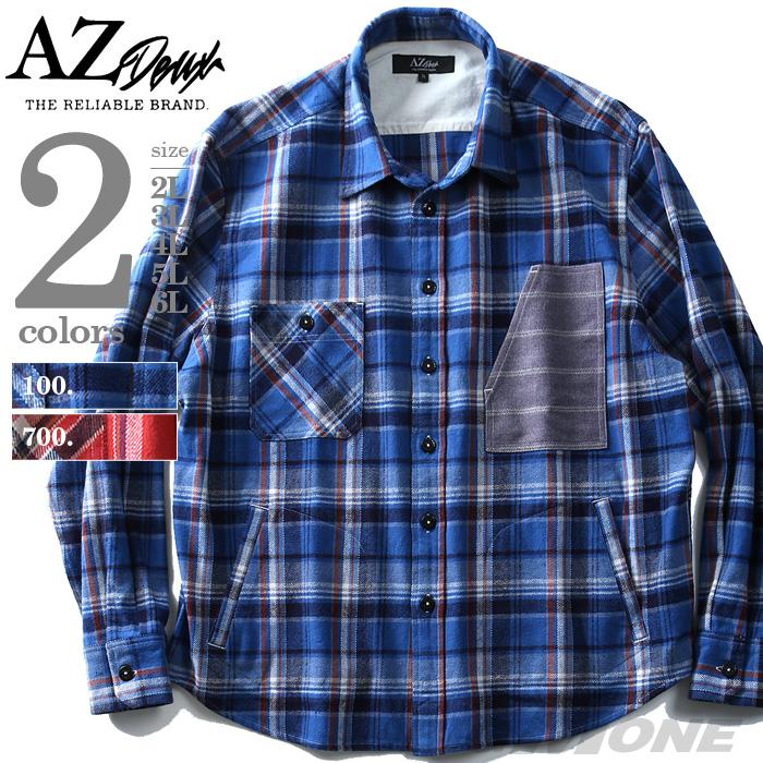 大きいサイズの服 大きいサイズ メンズ ファッション 3L 4L 5L 6L 7L 8L 長袖 長そで カジュアル チェック柄 《週末限定タイムセール》 シャツ azsh-180417 長袖カジュアルシャツ アメカジ チェック ヘビーフランネル カジュアルシャツ 長袖シャツ ポケット配色 定番キャンバス AZ DEUX