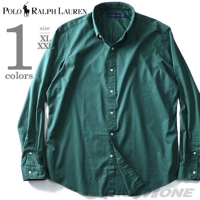 【大きいサイズ】【メンズ】POLO RALPH LAUREN(ポロ ラルフローレン) 長袖ボタンダウンシャツ【USA直輸入】710718717003