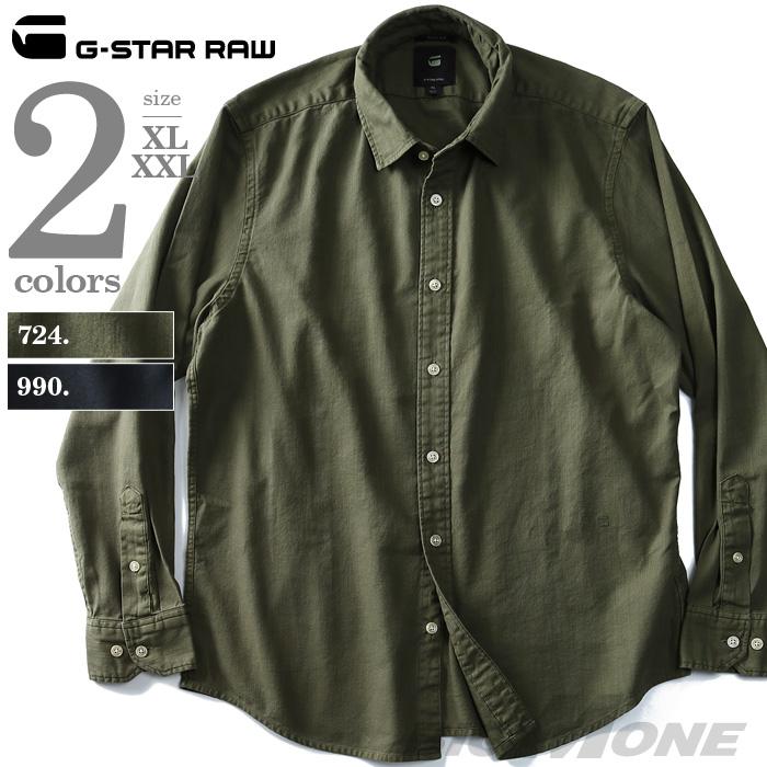 【大きいサイズ】【メンズ】G-STAR RAW(ジースターロウ) 長袖カジュアルシャツ d09111-7647