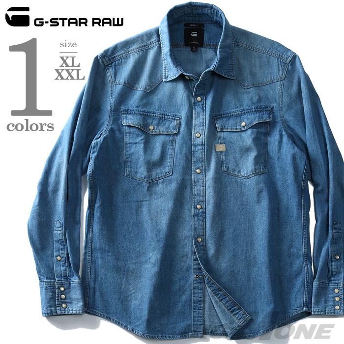 【大きいサイズ】【メンズ】G-STAR RAW(ジースターロウ) 長袖デニムシャツ d09117-9997