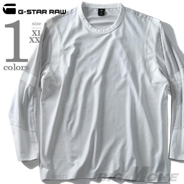 【大きいサイズ】【メンズ】G-STAR RAW(ジースターロウ) 切替長袖Tシャツ d10263-9993