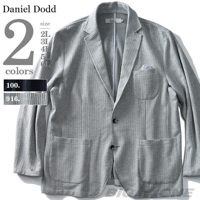 大きいサイズの服 大きいサイズ 高額売筋 メンズ メンズファッション ファッション 3L 4L 5L 6L 7L アウター カジュアル テーラード DODD 在庫一掃売り切りセール azcj-190187 カットジャケット 8L ジャケット メンズジャケット DANIEL