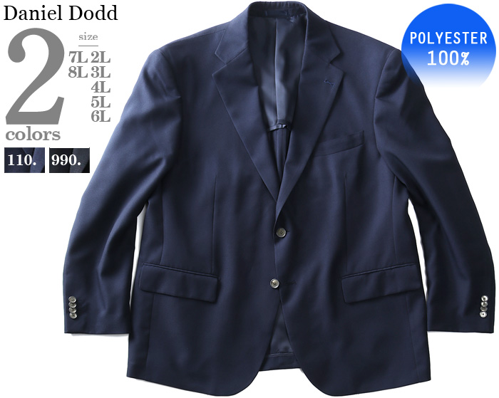 大きいサイズ メンズ DANIEL DODD ストレッチ シングル 2ツ釦 ジャケット ブレザー 秋冬新作 az46jw349