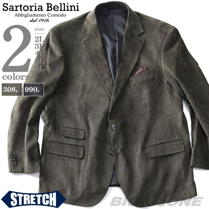 大きいサイズの服 大きいサイズ メンズ [並行輸入品] メンズファッション ファッション 3L 4L 5L 6L 7L 8L マイクロコール セットアップ BELLINI SARTORIA ストレッチ azjk3219601 ジャケット メンズジャケットテーラード アウター ブランド カジュアル