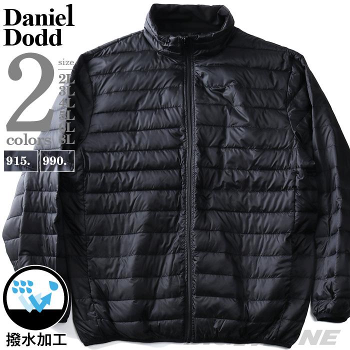 大きいサイズ メンズ DANIEL DODD ライト ダウン ジャケット 秋冬新作 azb-1385