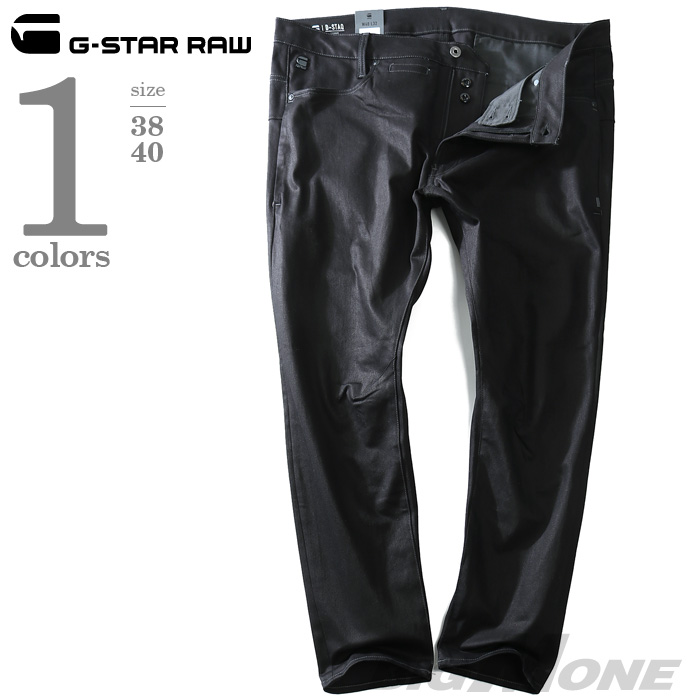 【大きいサイズ】【メンズ】G-STAR RAW(ジースターロウ) 3301 3Dスキニー ストレッチデニムパンツ d05385-6245