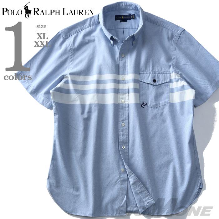 大きいサイズ メンズ POLO RALPH LAUREN ポロ ラルフローレン 半袖 ボタンダウン デザイン シャツ USA直輸入 710743944001
