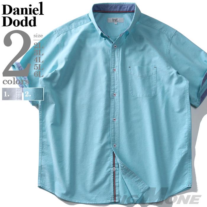 大きいサイズの服 大きいサイズ メンズ メンズファッション 3L 4L 5L 6L 7L 8L 半袖 半そで 数量限定アウトレット最安価格 カジュアル ボタンダウン お兄系 アメカジ 新作 大人気 916-200239 半袖シャツ トリコテープ使い おしゃれ DANIEL 半袖カジュアルシャツ カジュアルシャツ シャツ オックスフォード DODD