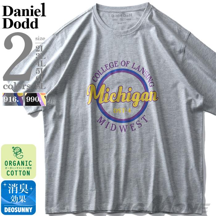 大きいサイズの服 大きいサイズ メンズ 購買 メンズファッション ファッション 3L 4L 5L 6L 7L 8L 半袖 半そで オーガニック 半袖Tシャツ Tシャツ おしゃれ Michigan azt-200222 プリント カジュアル DODD DANIEL ストリート クールビズ 今季も再入荷