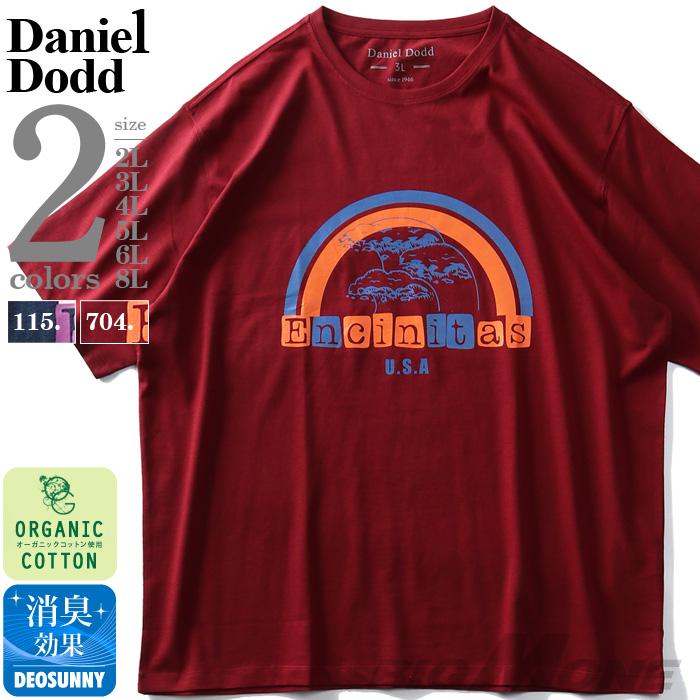 大きいサイズの服 大きいサイズ メンズ メンズファッション 開店記念セール ファッション 3L 4L 5L 6L 7L 8L 半袖 半そで オーガニック クールビズ Tシャツ Encinitas 待望 半袖Tシャツ カジュアル おしゃれ azt-200220 ストリート プリント DODD DANIEL