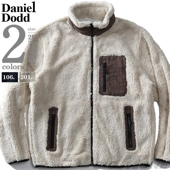 大きいサイズの服 供え 大きいサイズ メンズ アウトレット☆送料無料 メンズファッション ファッション 3L 4L 5L 6L 7L 8L アウター ジャケット DANIEL ライダース シープ カジュアル DODD ボア テーラード 中綿 azcj-200430 カット メンズジャケット ブランド