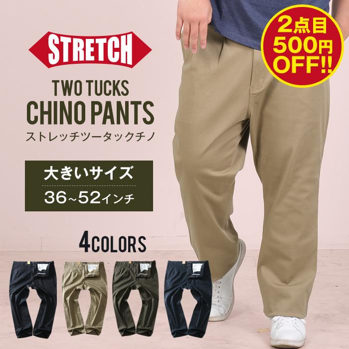 大きいサイズの服 大きいサイズ メンズ メンズファッション 男女兼用 ファッション 3L 4L 5L 6L 7L 8L パンツ カジュアル 2点で500円OFF ストレッチ テーパード チノ DANIEL DODD ついに入荷 チノパン アメカジ カジュアルパンツ スキニー ツータック azp-210102