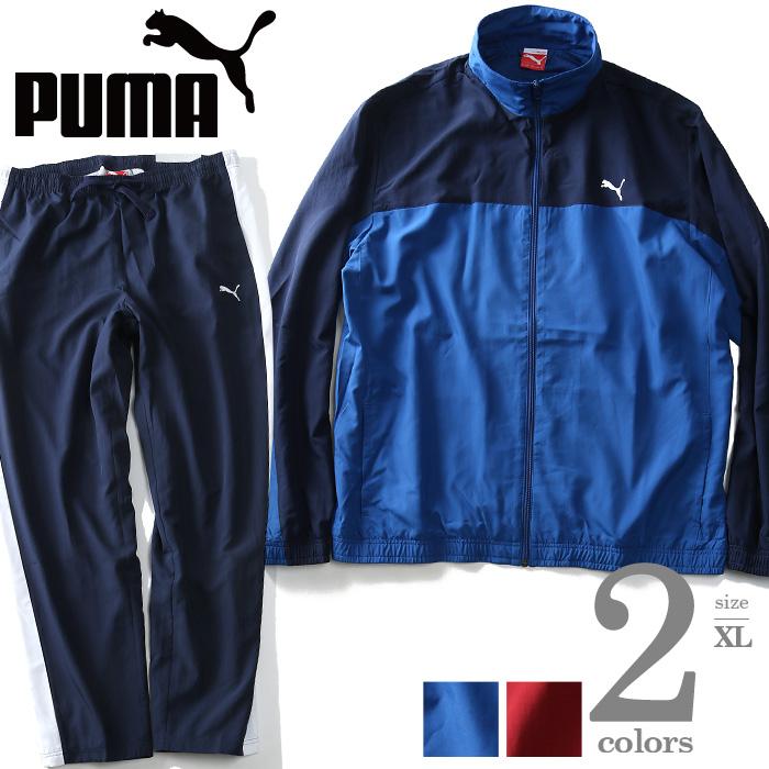 【大きいサイズ】【メンズ】PUMA(プーマ) 長袖ジャージ上下セット【USA直輸入】830039