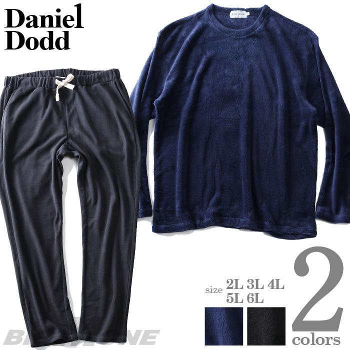 大きいサイズの服 大きいサイズ メンズ メンズファッション ファッション 3L 4L 5L 6L 7L おしゃれ 8L 長袖 長そで DANIEL 上下セット ゆったり セット アンサンブル DODD 上下 卓出 フリース azpj-190508 カジュアル ボア