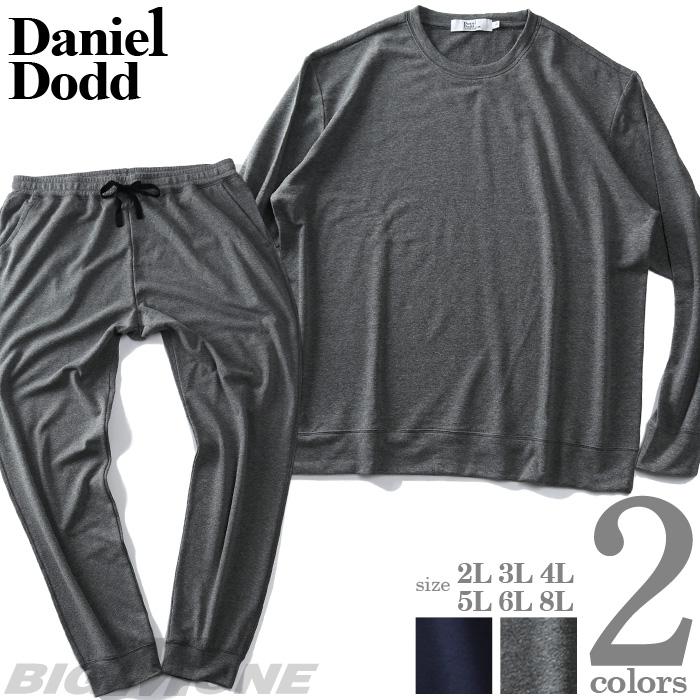 大きいサイズの服 大きいサイズ メンズ メンズファッション ファッション 3L 4L 5L 6L 7L 8L 長袖 スウェット おしゃれ ゆったり 長そで DODD 上下セット 格安SALEスタート AL完売しました。 アンサンブル 裏毛 DANIEL カジュアル azts-219002