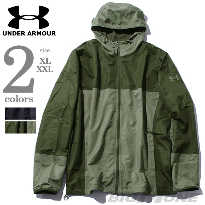 【大きいサイズ】【メンズ】UNDER ARMOUR(アンダーアーマー) フルジップスポーツブルゾン【USA直輸入】1310948