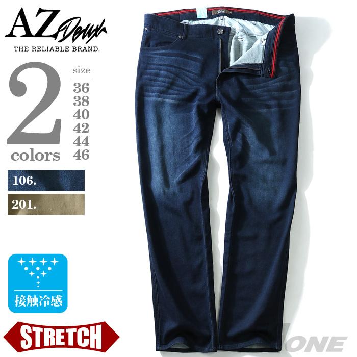 【大きいサイズ】【メンズ】AZ DEUX 接触冷感デニムパンツ azd-1105