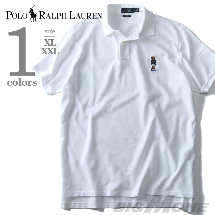 大きいサイズ メンズ POLO RALPH LAUREN(ポロ ラルフローレン) 半袖ワンポイント鹿の子ポロシャツ【USA直輸入】710634234001
