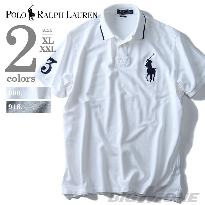 大きいサイズ メンズ POLO RALPH LAUREN(ポロ ラルフローレン) 半袖ビッグポニー鹿の子ポロシャツ SLIM FIT(3)【USA直輸入】710-660907-00