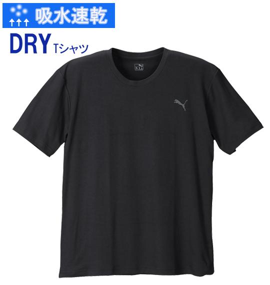 大きいサイズの服 大きいサイズ メンズ メンズファッション ファッション 3L 4L 5L 6L 7L 店 8L 半袖 Tシャツ 半袖Tシャツ 商店 1178-4205-2 半そで ストリート カジュアル PUMA DRYハニカム半袖Tシャツ クールビズ プリント ブラック おしゃれ