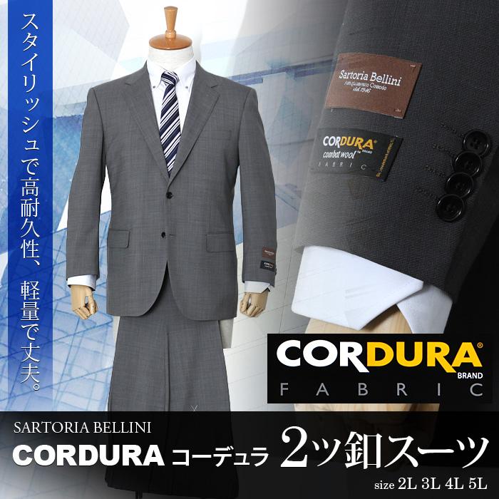 大きいサイズ メンズ SARTORIA BELLINI CORDURA(コーデュラ) 2ツ釦スーツ az82301-l