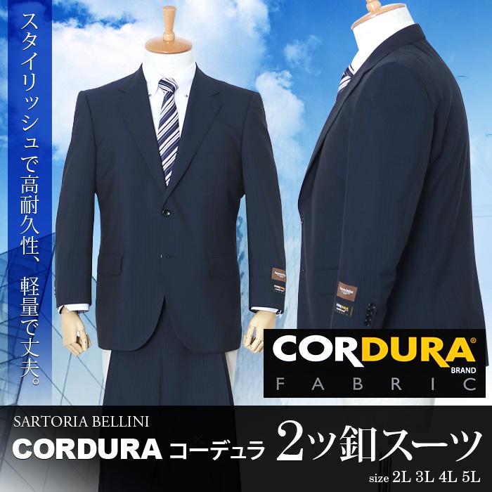大きいサイズ メンズ SARTORIA BELLINI CORDURA(コーデュラ) 2ツ釦スーツ az82302-l