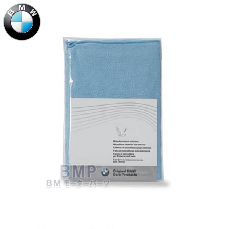 BMW 純正 専門店 祝日 カスタム パーツ アクセサリー インテリア用 マイクロファイバー 車用品 クロス カーケア まとめ買い特価