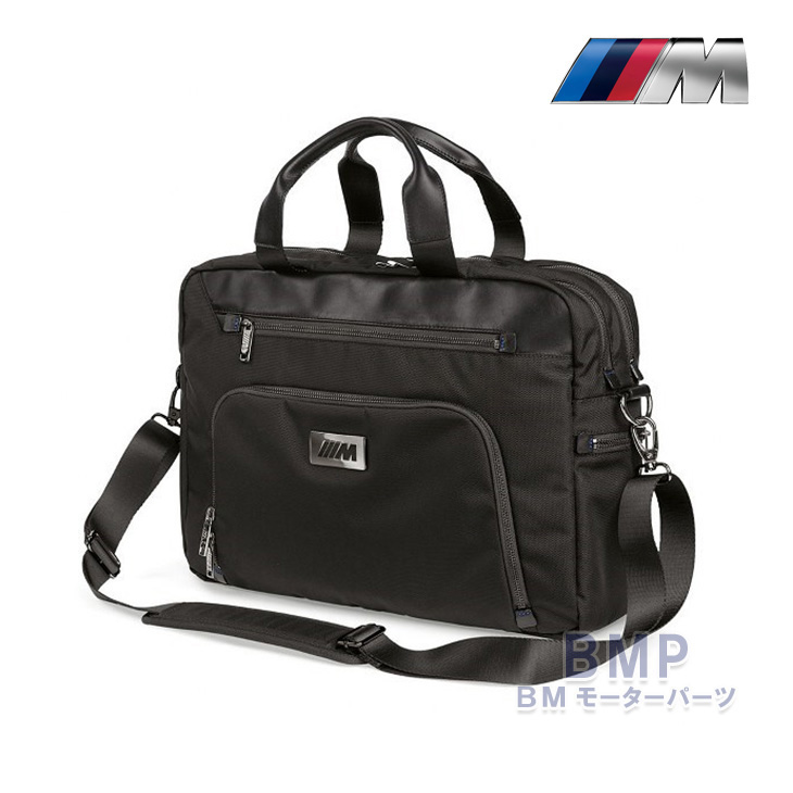 BMW 純正 Mコレクション M ビジネス バッグ