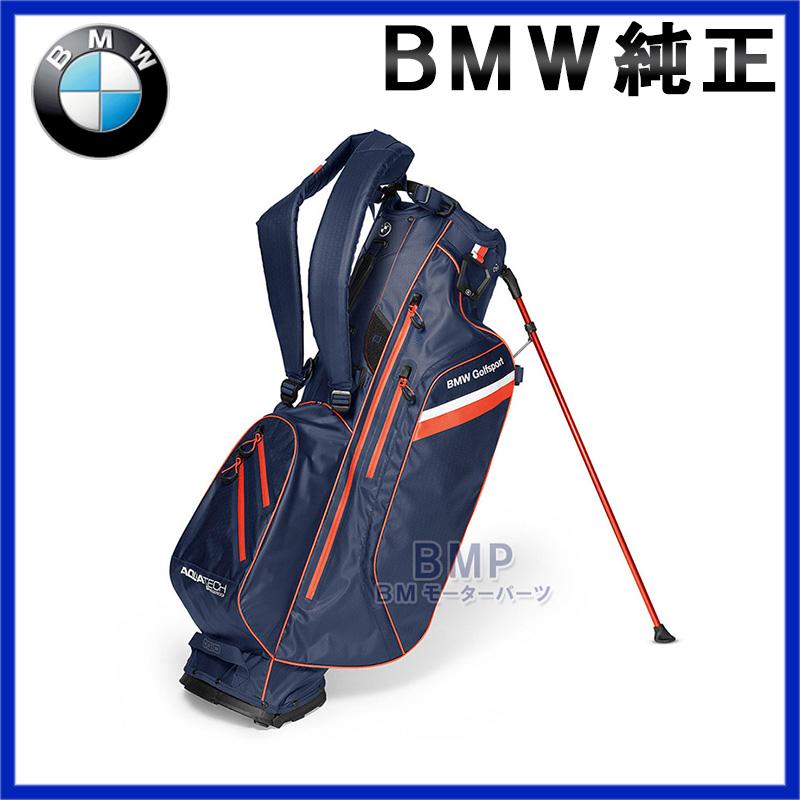 【BMW純正】BMW ゴルフスポーツ ゴルフバッグ スタンドキャディバッグ