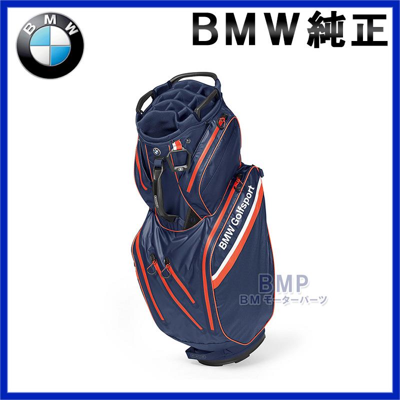 【BMW純正】BMW ゴルフスポーツ キャディ バッグ