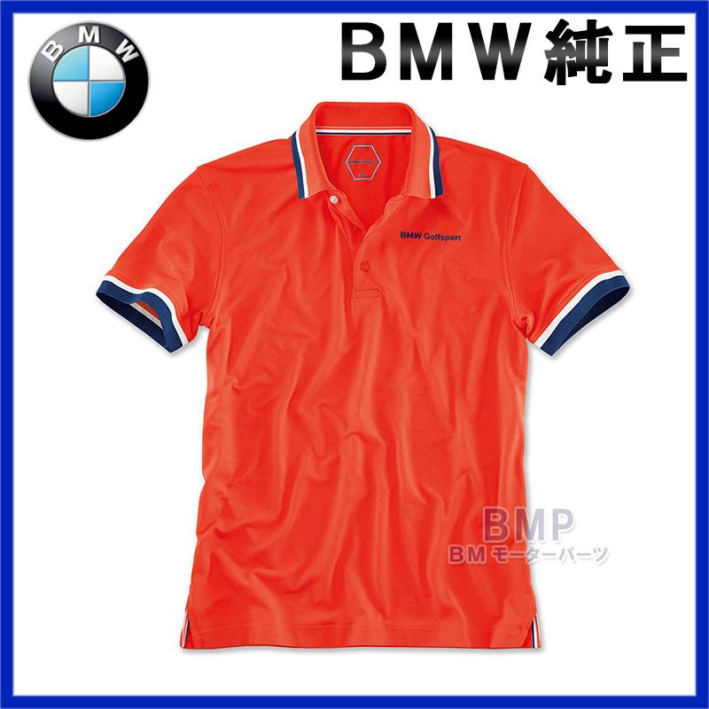 【BMW純正】BMW ゴルフスポーツ ポロシャツ ファイアオレンジ(メンズ)
