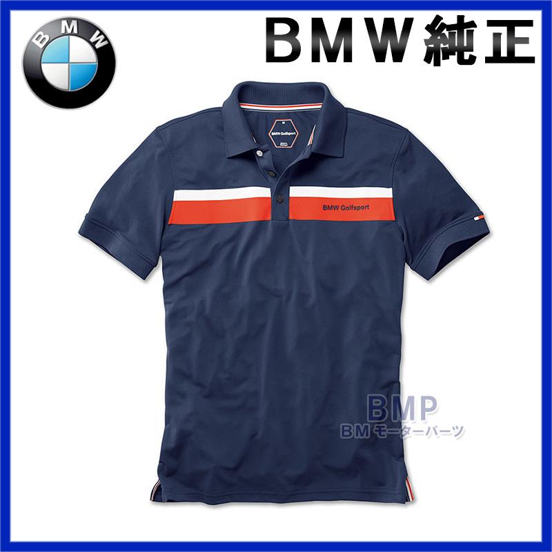 超話題新作 【BMW純正 ネイビー・】BMW ゴルフスポーツ ポロシャツ ブルー(メンズ) ネイビー ポロシャツ・ ブルー(メンズ), オウメシ:a25583f7 --- canoncity.azurewebsites.net