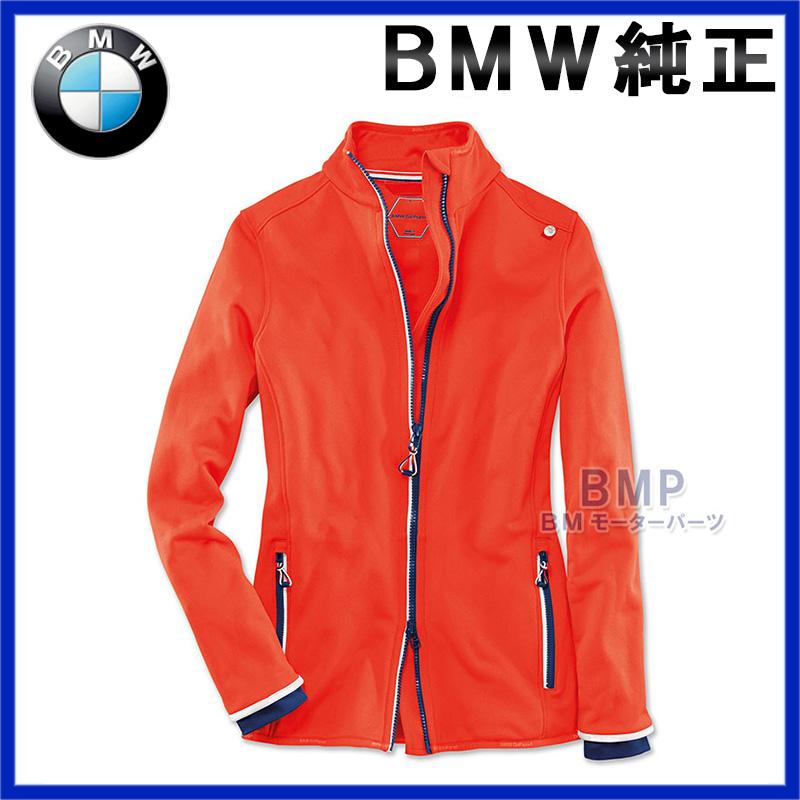 【BMW純正】BMW ゴルフスポーツ フリース・ジャケット (レディース)