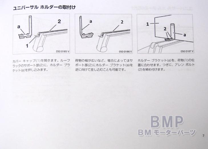Transportation Of Bmw Mini Parts Mini R50 R53 R56 Hatchback R55 Clubman For Universal Holder