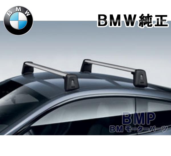 BMW 純正 G15 8シリーズ クーペ ベースサポート ルーフキャリア