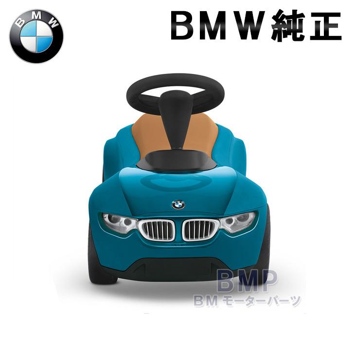 BMW 純正 キッズコレクション ベビーレーサー3 ターコイズ キャメル