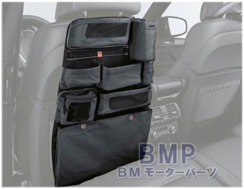 BMW Interior accessories シート バック ストレージ ポケット ブラック 車載 収納