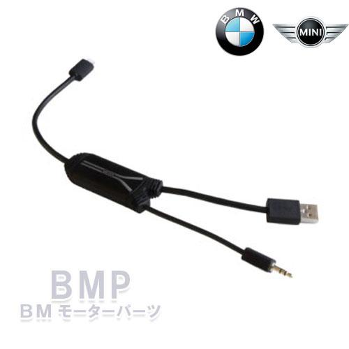 【BMW純正】 BMW アクセサリー Interior accessories アダプター ケーブル ライトニング コネクター Lightning (2010/08以降生産車用)
