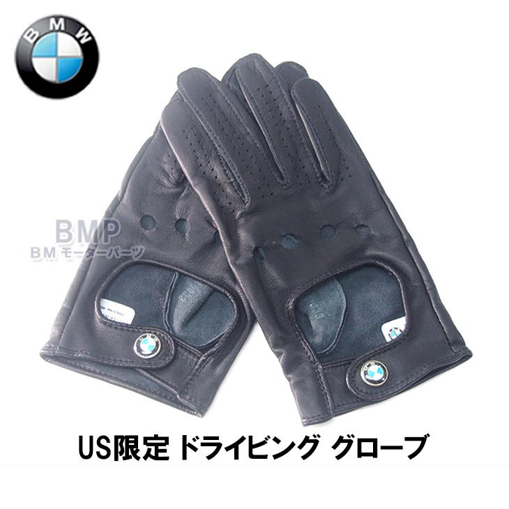 BMW 純正 US限定 レザー ドライビング グローブ