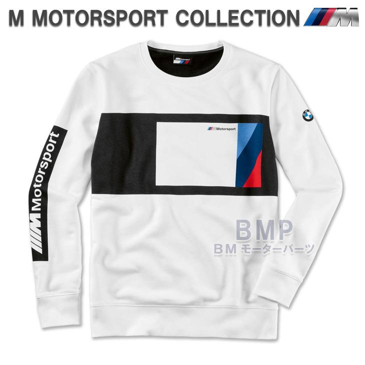 BMW 純正 M MOTORSPORT COLLECTION スウェット メンズ