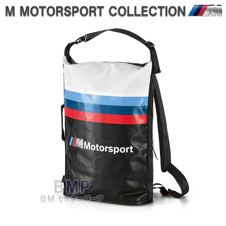 BMW 純正 M MOTORSPORT COLLECTION バック パック