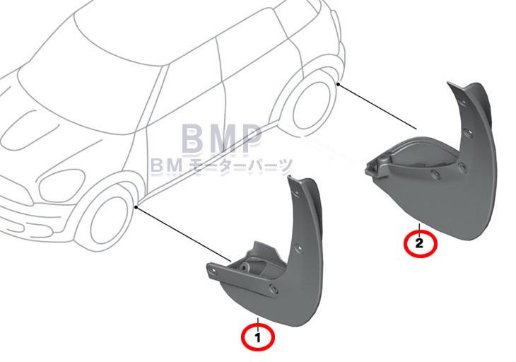 BMW 今ダケ送料無料 MINI 純正 専門店 カスタム パーツ アクセサリー マッドフラップ 前後セット 泥除け R60 車用品 用 送料無料カード決済可能 CROSSOVER