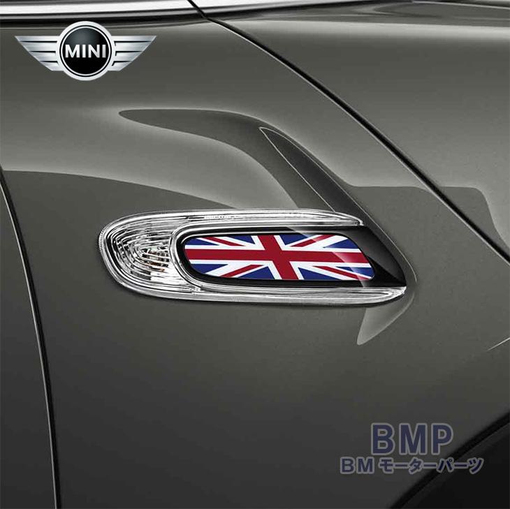 BMW MINI 純正 F55 F56 F57用 スモール サイド スカットル UNION JACK