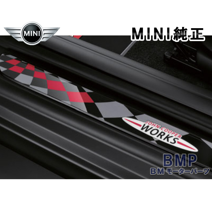 BMW MINI 純正 F56 F57 John Cooper Works LED エントランス カバー セット JCW